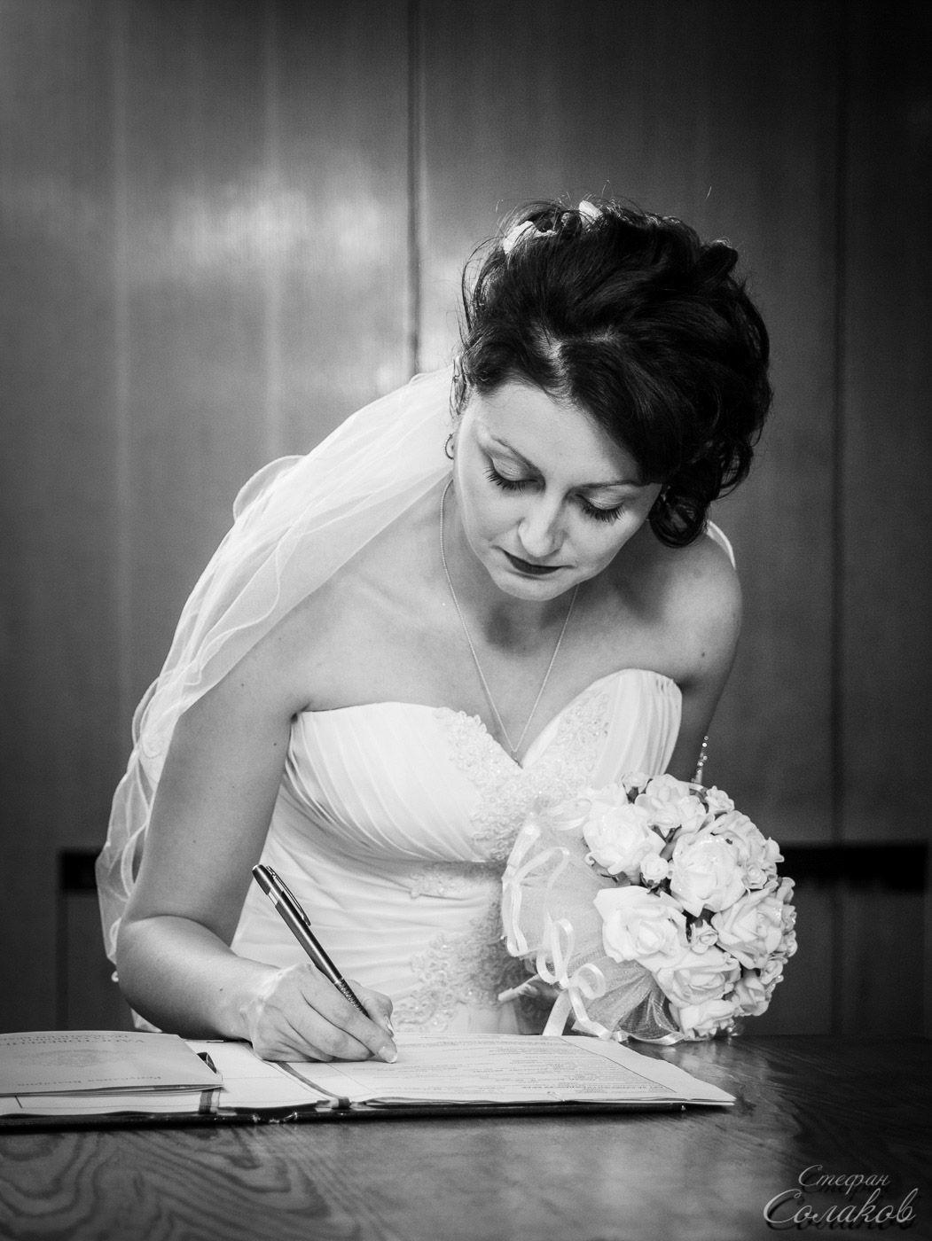 сватбa-фотограф-софия-йоана-конрад-21