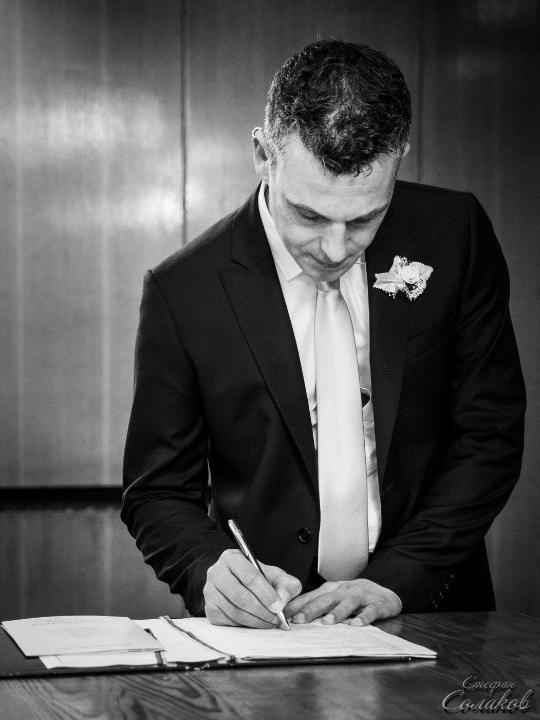 сватбa-фотограф-софия-йоана-конрад-22