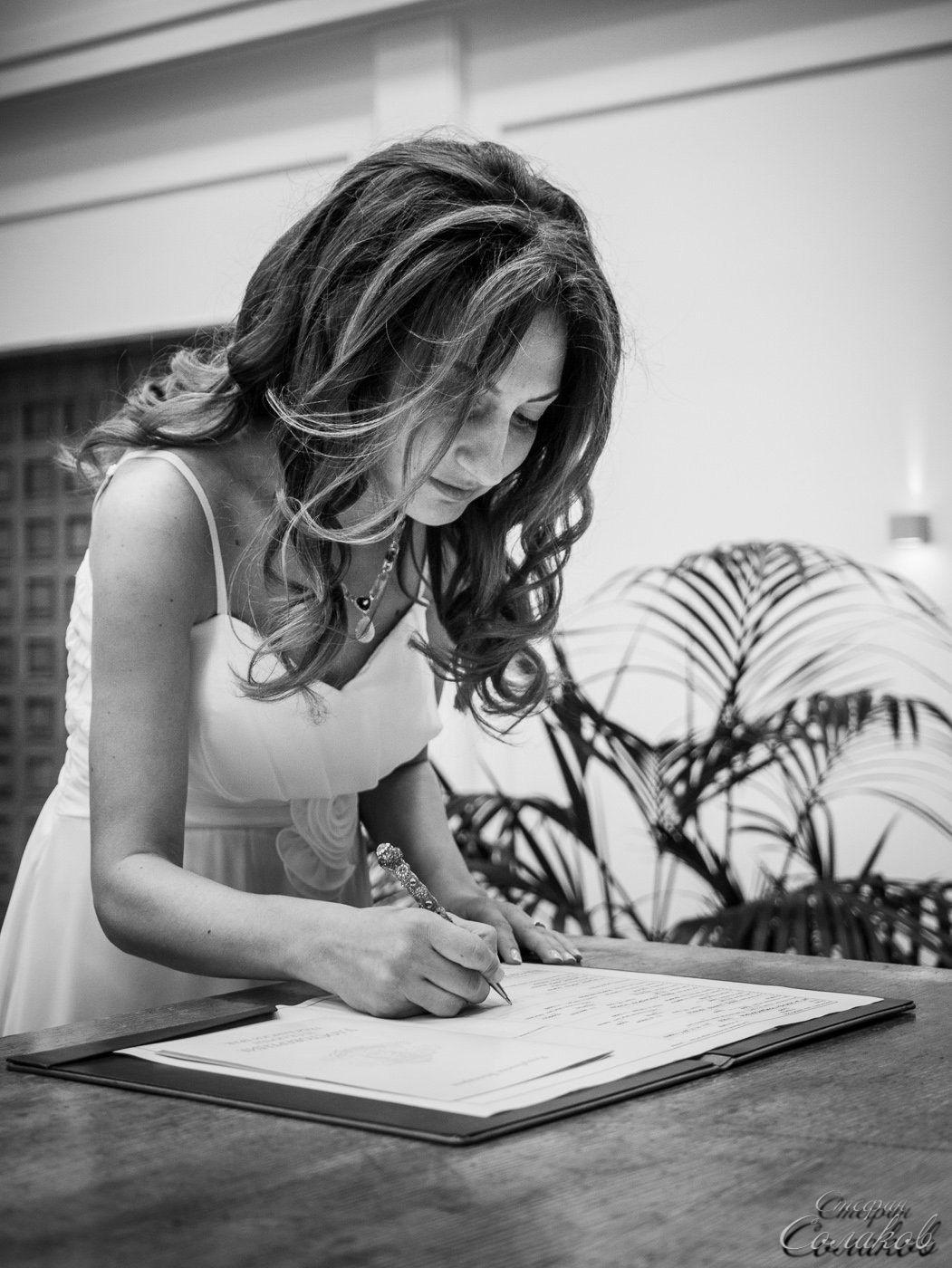 сватбена-фотография-софия-невена-слави-52
